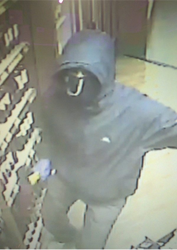 Appeal to find man in connection with a robbery in Driffield