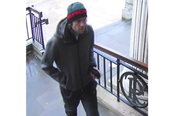 Hull CCTV appeal