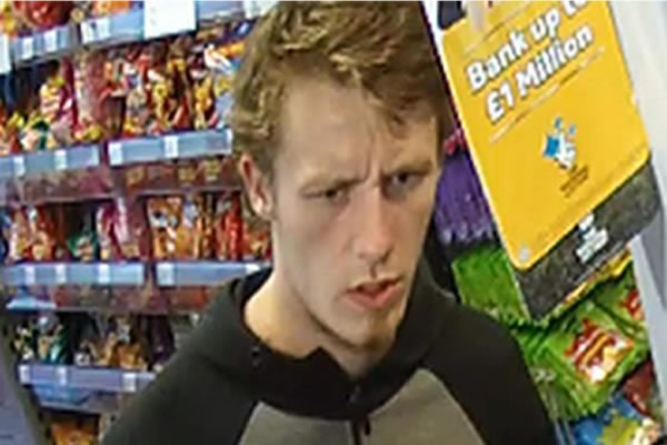 Hull: Do you know this man?