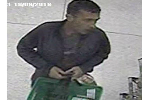 Hull: Wanted - Theft of bank card